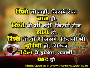 Motivational Quotes in Hindi with Picture   Inspirational Hindi Quotes ...