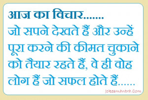 Posted by Sanjeev Sahu at 13:31