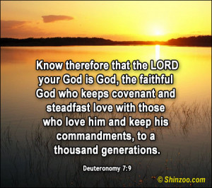 Inspiritional Bible Verses and Quotes