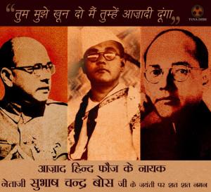 ... Best Inspirational Quotes and Speech Of Netaji Subhash Chandra Bose