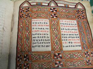 The Ethiopian Orthodox Church &The Holy Synod