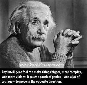 Famous Einstein Quotes