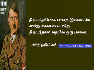 Best quotes ever about life in tamil