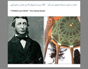 HAFEZ: Emerson and Thoreau