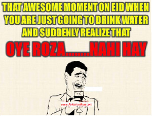 Eid-best-Funny-Memes-Jokes-SMS-Funny-Quotes-in-Urdu-pic.png
