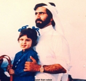 bint Mohammed bin Rashid Al Maktoum y su padre Mohammed bin Rashid bin ...