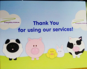 Saying 'Thank you' to clients