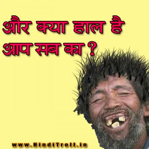 NEW TOP FUNNY HINDI STATUS WALLPAPER IN HINDI COMMENTS QUOTES FOR ...