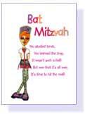 Bat Mitzvah Greeting Cards - Bat Mall