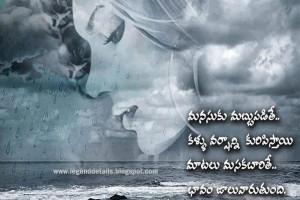 heart touching words in hindi tags heart shayari wallpaper i love you ...
