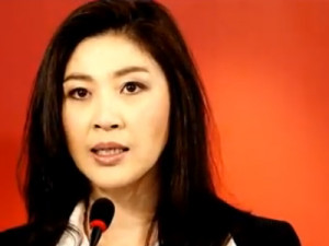 Yingluck Shinawatra Quotes, Prime Minister of Thailand