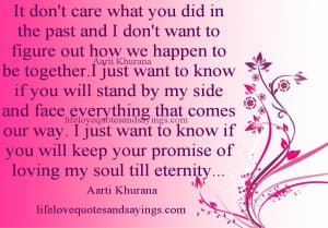... Don't Want To Figure Out How We Happen to Be Together ~ Love Quote