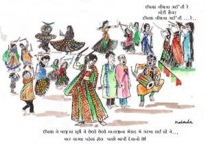 Disregard Females Acquire Saiyan Aesthetics And ̶e̶3̶6̶ ̶m̶3̶ ...