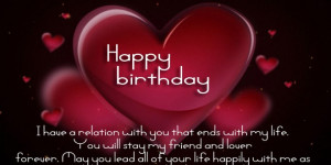 home birthday quotes birthday quotes hd wallpaper 23