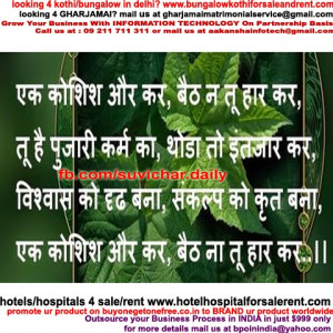 one more chance quotes in hindi 2 25 2015 onece more chance quotes in ...