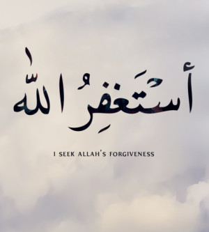 Home » Arabic and Islamic Calligraphy and Typography » Prayer for ...