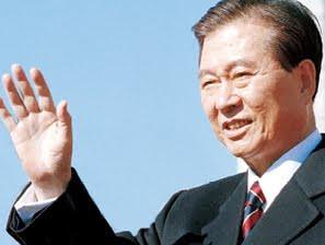 Stephen Cardinal Kim Sou-Hwan Archbishop