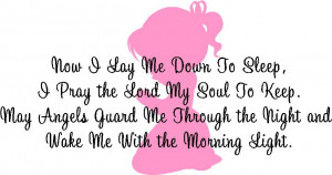 Baby Girl Quotes - Now I Lay Me Down to Sleep