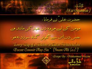 Thread: Sayings of Imam Ali