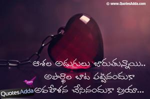 telugu quotes on life telugu love quotes happy holi telugu quotations ...