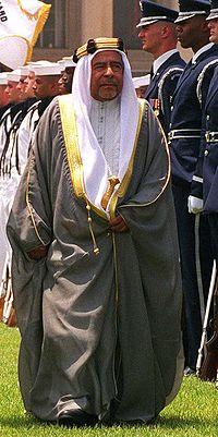 bin salman al khalifah emir of bahrain hakim of bahrain