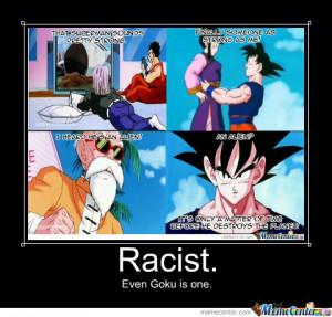 Goku vs Superman Meme