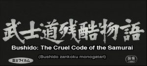 bushido code of the samurai
