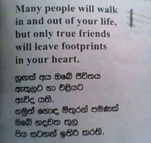 Nisadas Sinhala Friendship Genuardis Portal Picture