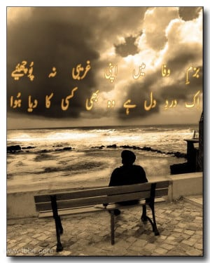 best sad urdu potery pictures