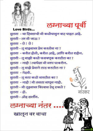 limit age of marriage