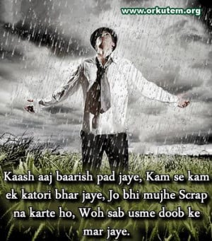 Funny Rain Quotes Orkut Scraps