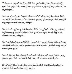 albert einstein life story in kannada pdf