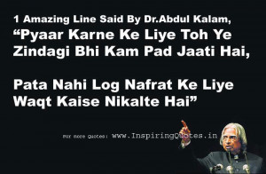 by abdul kalam inspiring thoughts and quotes by abdul kalam