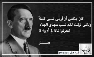 Related Pictures Adolf Hitler Quotations Sayings Famous Quotes Of