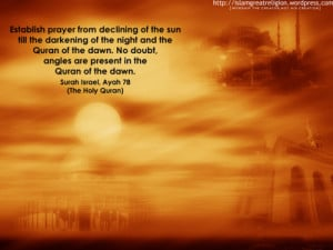 Beautiful Islamic Wallpapers and Islamic Quotes