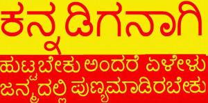 Beautiful Kannada Love Quotes Fb Wall Photos