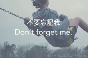 Chinese Quotes!