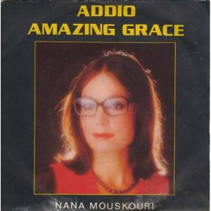 Nana Mouskouripictures...
