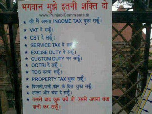 of tax deduction on income in india service tex tds octri property tax ...