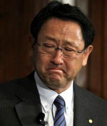 Akio Toyoda to Apologize