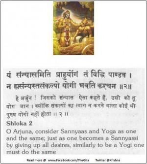 gita famous hindi quotes quotesgram