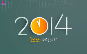 Happy New Year 2014 Picture Greetings Quotes Resolutions Image For ...
