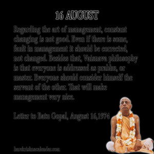 Srila Prabhupada's Quotes for 16 August