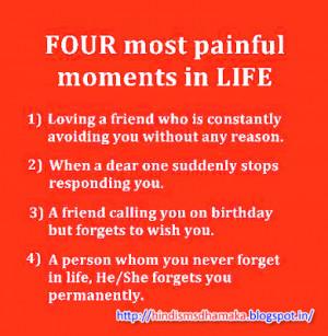 pics painful quotes wallpaper for facebook status facebook status pics