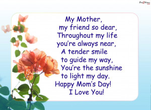 Mothers Day Cards, Poem, Quotes and Wallpaper