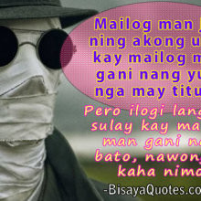 Bisaya Quote 14347 220 x 220 · 25 kB · jpeg, Bisaya Quote 14347