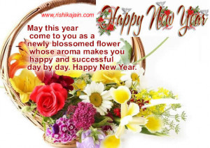 ... whose aroma makes you happy and successful day by day. Happy New Year