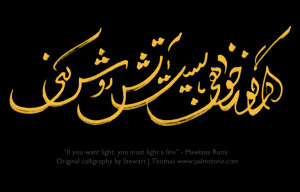 Persian   Farsi