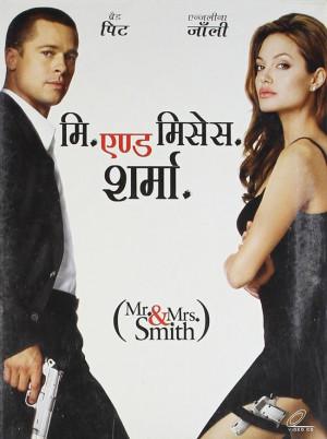 ... hollywood movies, lol, omg, wtf, stupid hindi name, funny hollywood