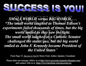Inspirations for Fri., July 27, 2012
